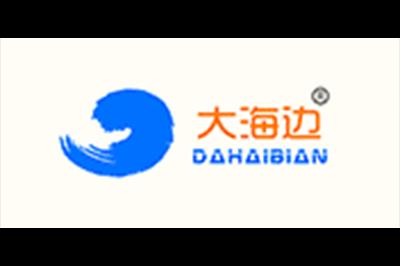 大海边logo