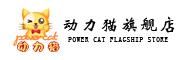 动力猫logo