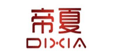 帝夏logo