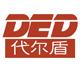 代尔盾logo