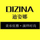 迪姿娜logo