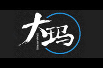 大玛logo