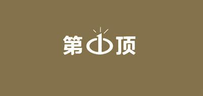 1顶(第)logo