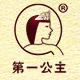 第一公主logo