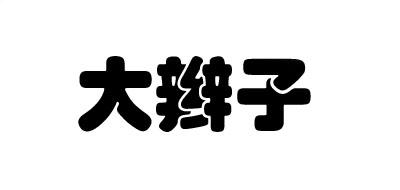 大辫子logo