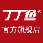 丁丁鱼logo