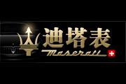 迪塔logo
