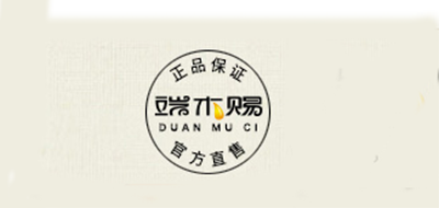 端木赐logo