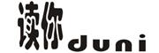 读你(duni)logo