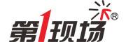 第一现场logo