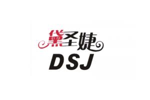 黛圣婕logo