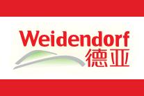 德亚logo