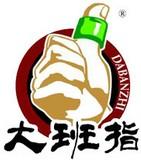 大班指logo