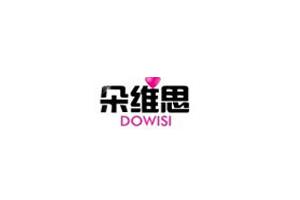 朵维思logo