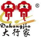 大行家logo
