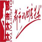都市太太logo