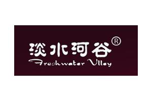 淡水河谷logo