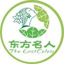 东方名人logo