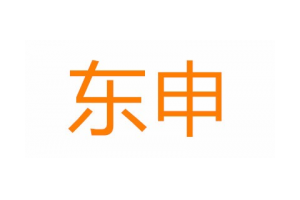 东申logo