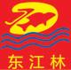 东江林logo