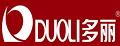 多丽(DUOLI)logo