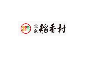 稻香村logo