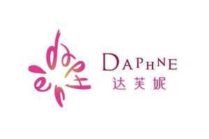 达芙妮(Daphne)logo