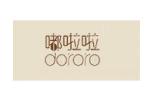 嘟啦啦logo