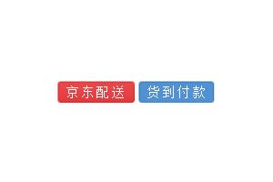 大显(DaXian)logo