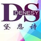 黛恩诗logo