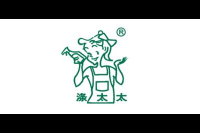 涤太太logo
