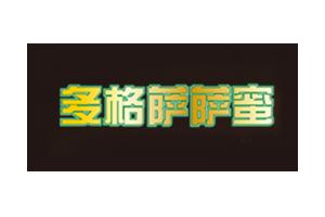 多格萨萨蜜logo