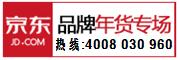 谛品居logo