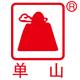 单山logo