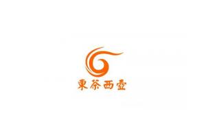 东茶西壶logo