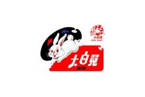 大白兔(Whiterabbit)logo