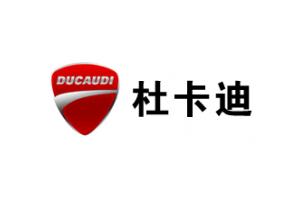 杜卡迪logo