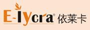 E-lycralogo