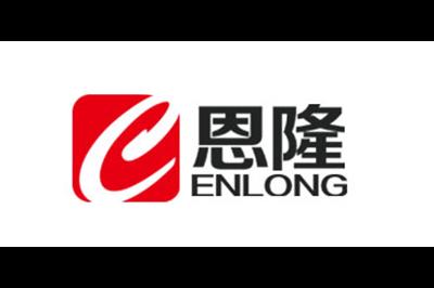 恩隆logo