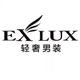 exluxlogo