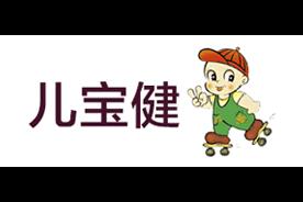 儿宝健logo