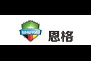 恩格logo