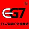 eg7运动户外logo