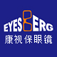 eyesberglogo