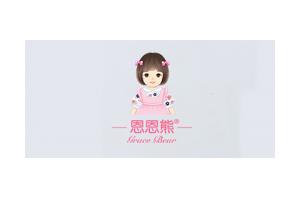 恩恩熊logo