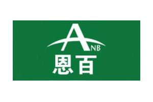 恩百logo