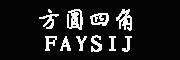 方圆四角(FAYSIJ)logo
