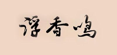 浮香鸣logo