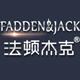 法顿杰克logo