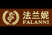 法兰妮logo